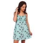 Сорочка женская «Блюбелл», цвет ментол, размер 44