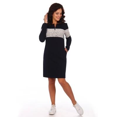 Платье женское «Росита», цвет сине-белый, вставка берёзка, размер 50