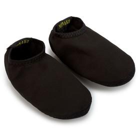 Аквашузы детские MINAKU цвет чёрный, размер 27-28 Ош