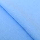 Ткань для пэчворка трикотаж «Голубой», 50 ? 50 см