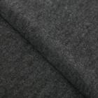 Ткань для пэчворка трикотаж «Графитный», 50 ? 50 см