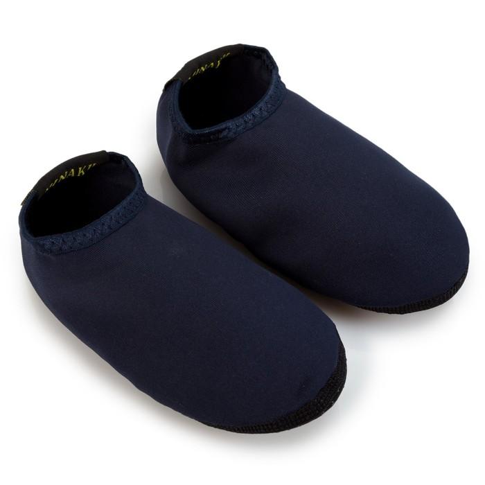 Аквашузы детские MINAKU цвет синий, размер 29-30