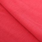 Ткань для пэчворка трикотаж «Фуксия», 50 ? 50 см