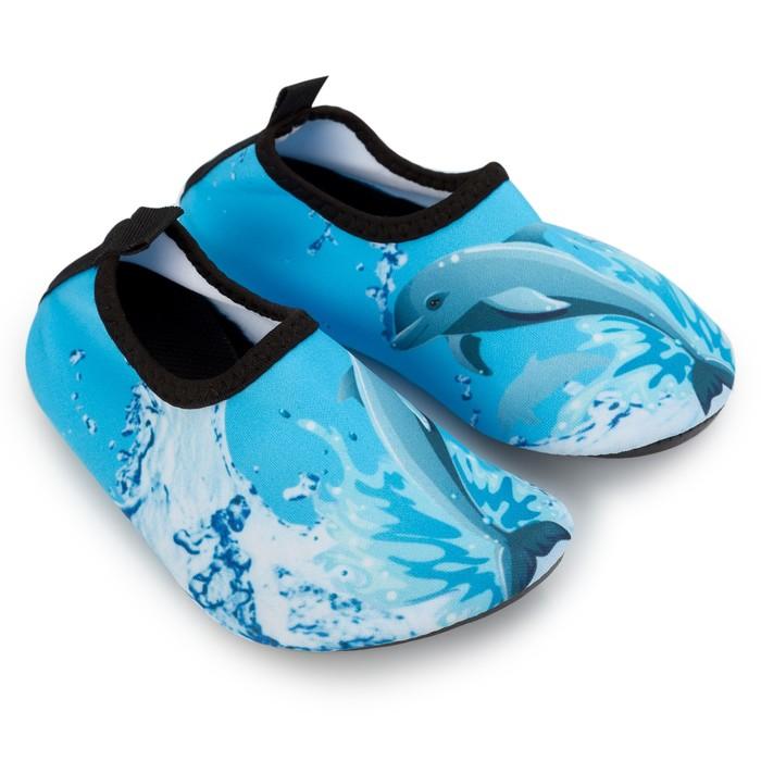Аквашузы детские MINAKU «Дельфины» цвет голубой, размер 24-25