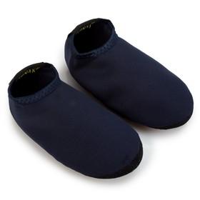 Аквашузы детские MINAKU цвет синий, размер 27-28 Ош