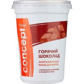 """Маска для волос Concept """"Горячий шоколад"""" энергизирующая с экстрактом какао, 450 мл"""