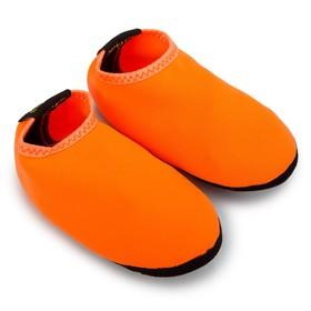 Аквашузы детские MINAKU, оранжевый, размер 23/24 Ош