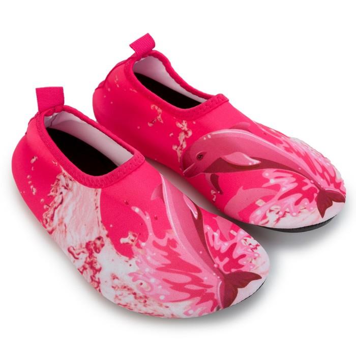 Аквашузы детские MINAKU «Дельфины» цвет розовый, размер 30-31