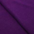 Ткань для пэчворка трикотаж «Фиолетовый», 50 ? 50 см