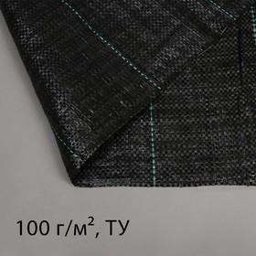 Агроткань застилочная, с разметкой, 5 × 1,1 м, плотность 100 г/м², полипропилен, чёрная, «Крон» Ош