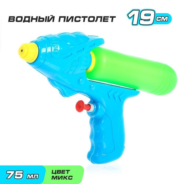 Водный пистолет Всплеск