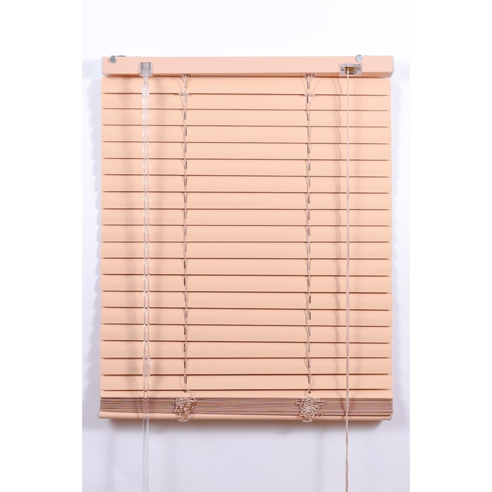 Алюминиевые жалюзи, размер 120х160 см, цвет абрикос