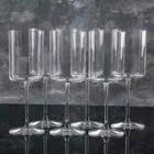 Набор бокалов для вина Medium, 420 мл, 6 шт