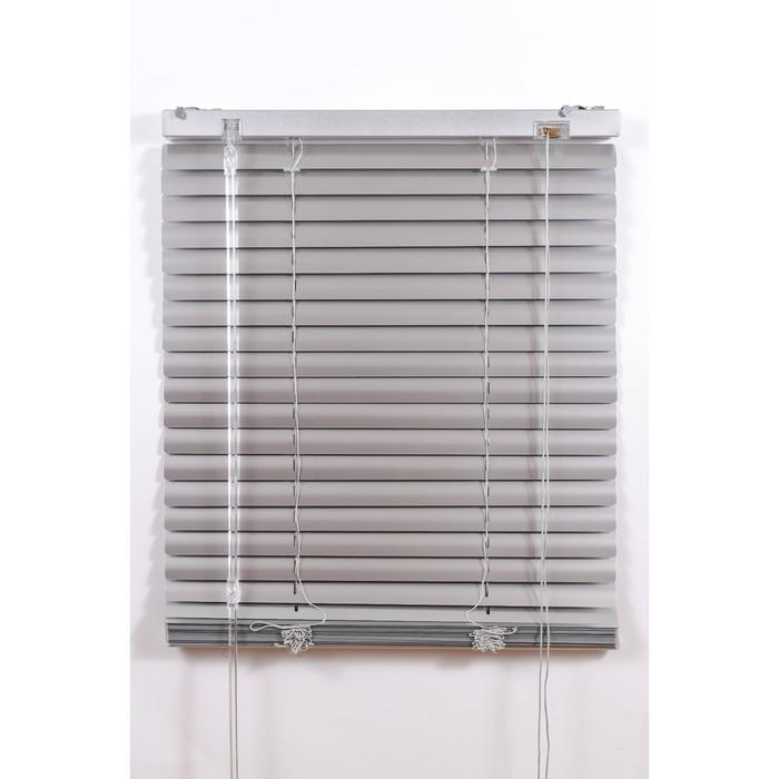 Алюминиевые жалюзи, размер 100×160 см, цвет серебро
