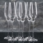 Набор бокалов для шампанского Celebration, 210 мл, 6 шт
