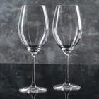 Набор бокалов для вина Chateau red, 540 мл, 2 шт - Фото 1