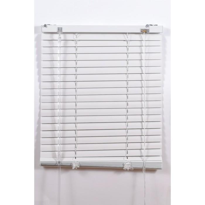 Алюминиевые жалюзи, 40×160 см, цвет белый