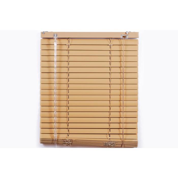 Алюминиевые жалюзи, размер 60х160 см, цвет бежевый