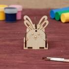 Подставка под 1 яйцо «Кролик»