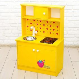 Игровая мебель «Кухонный гарнитур: Клубничка», цвет жёлтый Ош