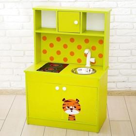 Игровая мебель «Кухонный гарнитур: Тигрёнок», цвет зелёный Ош