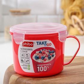 Контейнер-кружка для холодильника и СВЧ phibo Take & Go, 0,85 л, цвет МИКС