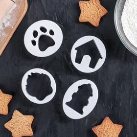 Набор форм для вырезания печенья 'Будка для собаки', 4 шт Ош