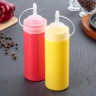 Набор ёмкостей для соусов, 360 мл, 20х5,5 см, 2 шт, цвет МИКС