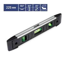Уровень пластиковый магнитный TUNDRA, фрезерованный, 3 глазка, 225 мм Ош