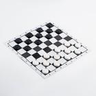 "Шашки ""На каждый день"" (шашки пластик, поле картон 22.5х22.5 см) - Фото 2"