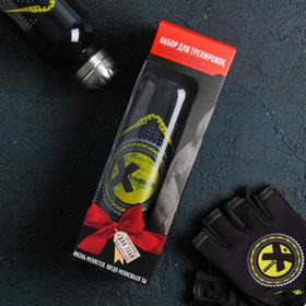 Набор для тренировок «Экстремал»: бутылка 600 мл, перчатки р-р М Ош