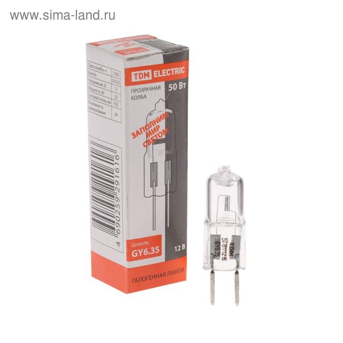 Лампа капсульная галогенная TDM, JC, GY6.35, 50 Вт, 12 В, прозрачная