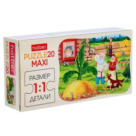 Макси-пазл «Репка», 20 элементов