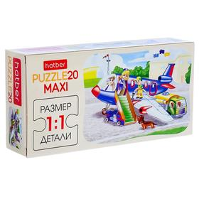 Макси-пазл «Аэропорт», 20 элементов