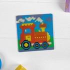 Алмазная мозаика магнит для детей «Паровоз», 18 х 18 см + емкость, стерж, клеев подушечка. Набор для творчества