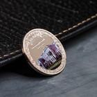Сувенирная монета «Крым», d= 2.2 см