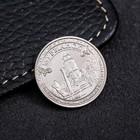 Сувенирная монета «Мурманск», d= 2.2 см