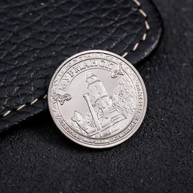 Сувенирная монета «Мурманск», d= 2.2 см Ош
