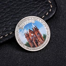 Сувенирная монета «Курск», d= 2.2 см Ош