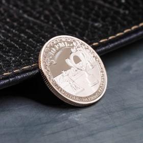 Сувенирная монета «Пермь», d= 2.2 см Ош