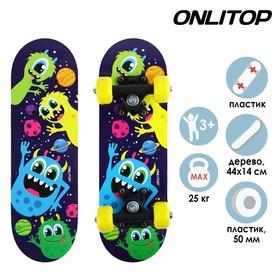 Скейтборд детский «Чёртики» 44х14 см, колёса PVC d=50 мм Ош