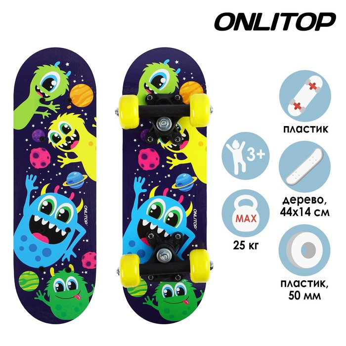 Скейтборд детский Чёртики 44х14 см, колёса PVC d50 мм