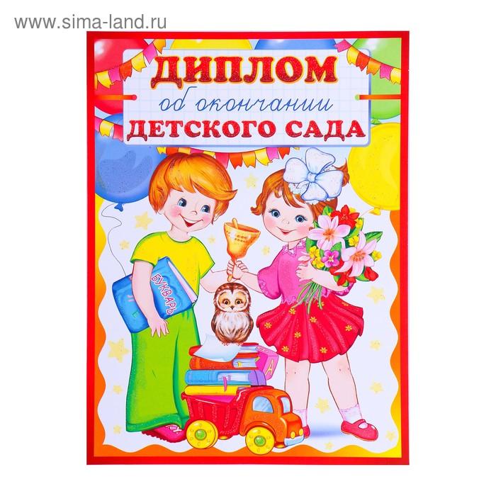 Фотографии для детей – Ой! — Primelens.ru-Зеркальные  Фотоаппараты,Компактные Фотоаппараты,Видеокамеры,Объективы,Фотовспышки, и  Аксессуары в Москве. | 700x700