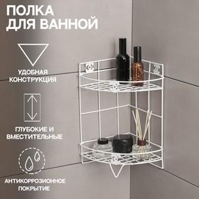 Полка углова 2-х ярусная, 20×20×33 см, цвет белый