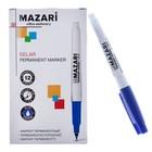 Маркер перманентный, 1.5 мм, MAZARi BELAR, синий