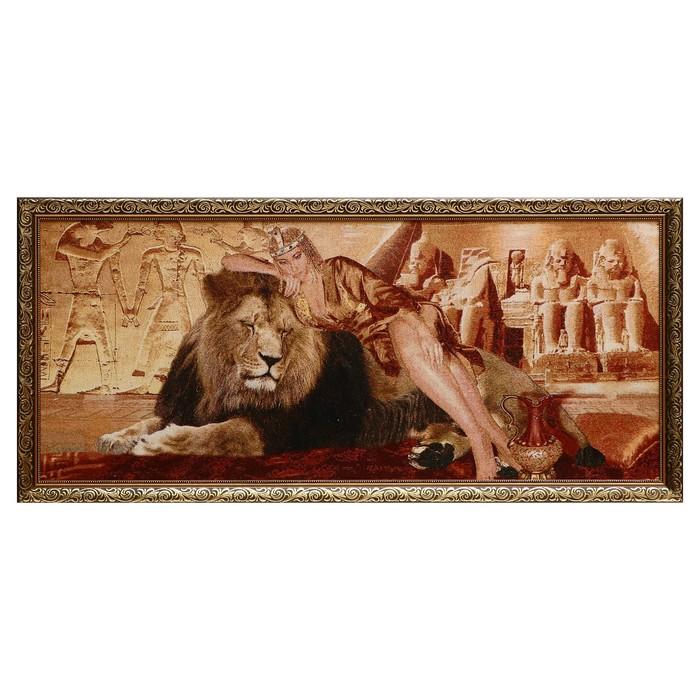"""Гобеленовая картина """"В стране фараонов"""" 120*53 см"""