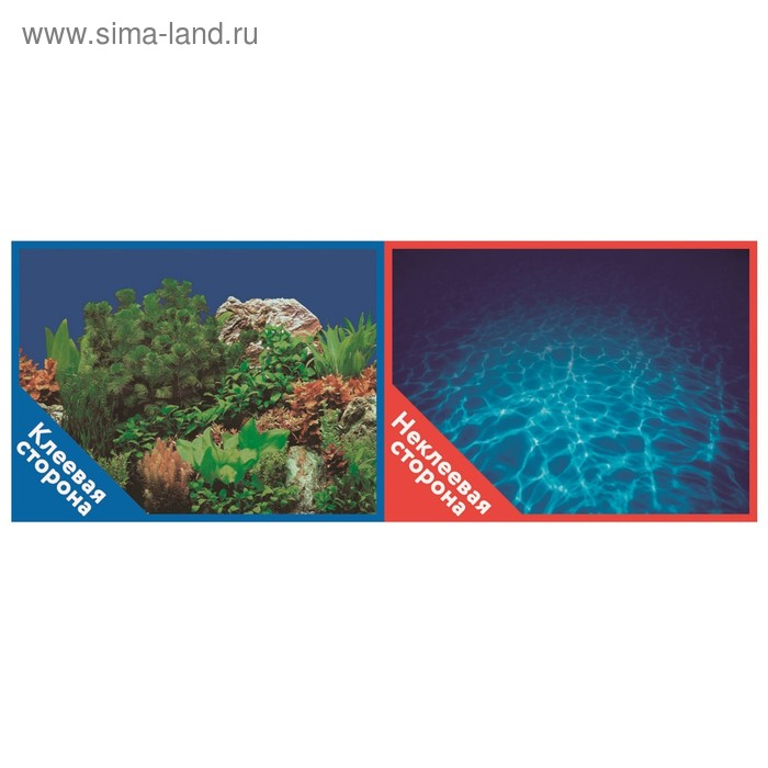 Фон двусторонний PRIME с клеевой стороной «Растительный пейзаж», 30 x 60 см