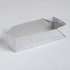 Контейнер для хот-догов «Аппетитный кусочек»,16 × 7 × 4 см