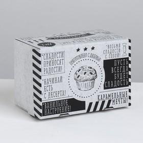 Упаковка для тортов «Приятного аппетита», 15 × 10 × 8.5 см 1.2 л