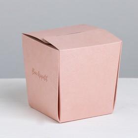 Коробка для лапши Bon appetit, 7.6 x 10 x 7.6 см